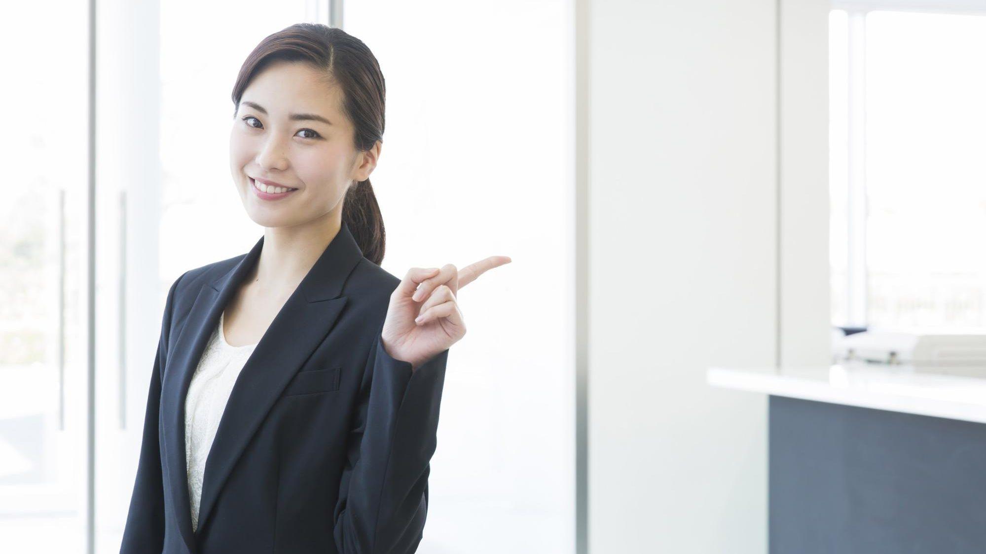 令和の新卒採用いろは 〜初めて新卒採用を行う企業の方へ〜