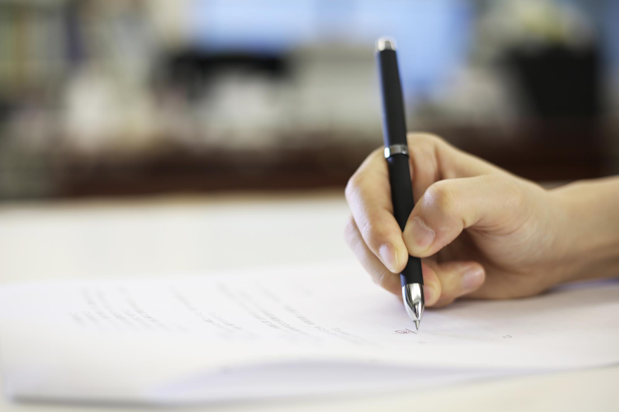 【労働条件通知書】記入例と記載事項の書き方を解説