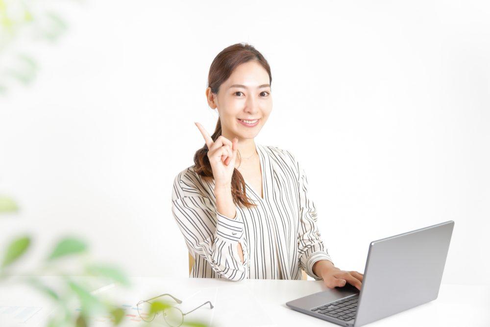 オンラインインターンシップとは|プログラム内容や他社の成功事例、参加者の本音を紹介