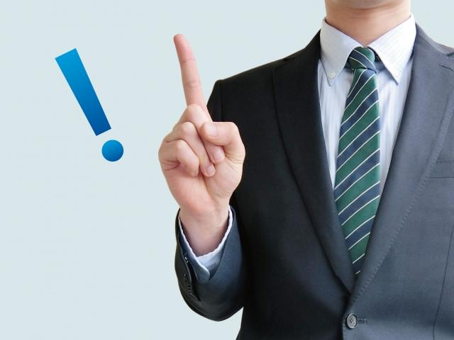 働き方改革の問題点は?企業が直面する課題と解決のポイント